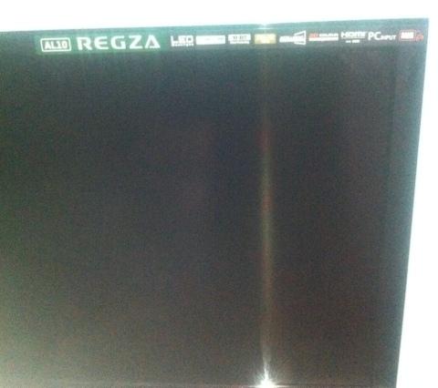 20120208-100633.jpg