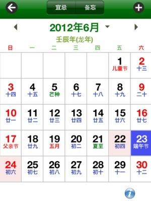 20120623-163140.jpg